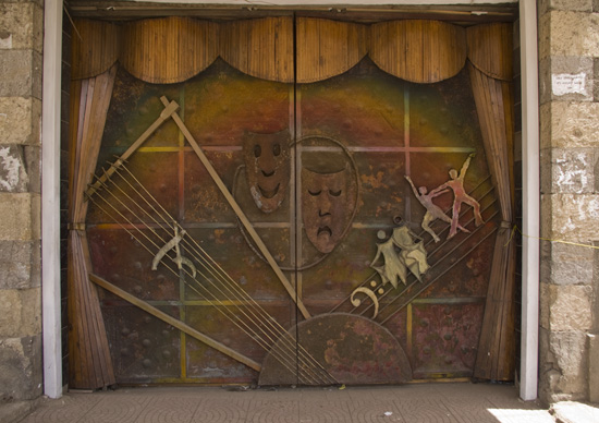Theater entrance in Addis Abeba